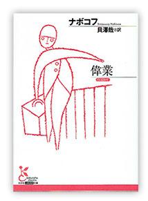 img_cover241_atogaki.jpg