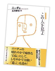img_atogaki_okazawa_book240-01.jpg