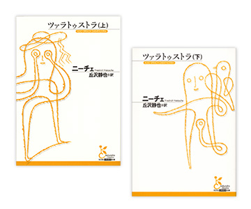img_atogaki_okazawa_book240-02.jpg