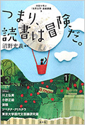 cover_sekai05-01.jpg