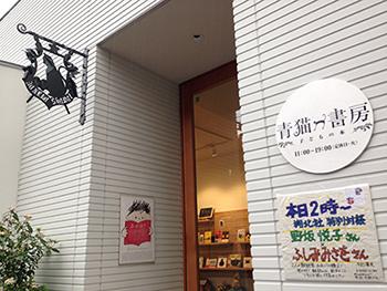 img_matsuoka01-05.jpg