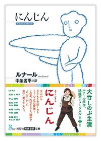 cover250_obi-m.jpg