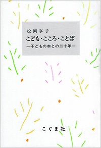 img_matsuoka03-08.jpg