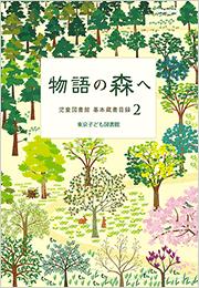 img_matsuoka05-09.png