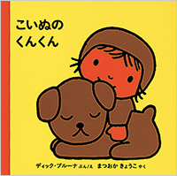 img_matsuoka06-08.jpg