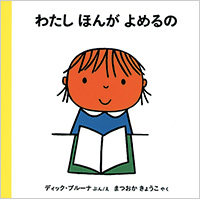 img_matsuoka06-09.jpg