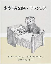 img_matsuoka06-13.jpg