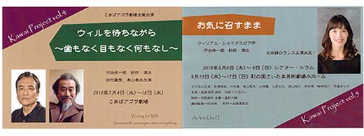 img_atogaki259-09.jpg