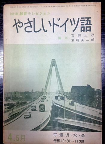 img_jimaku-yoshikawa01_00.jpg