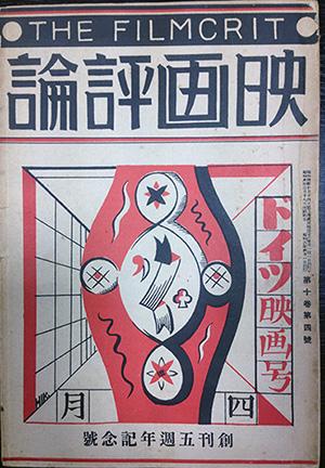 img_jimaku-yoshikawa02_01.jpg