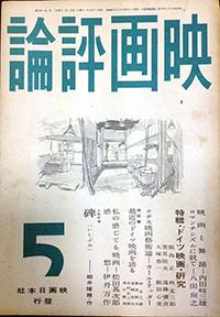 img_jimaku-yoshikawa02_09.jpg