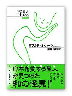 img_atogaki279-01.jpg