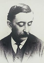 Lafcadio Hearn portrait