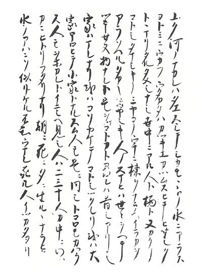 img_atogaki284-01.jpg