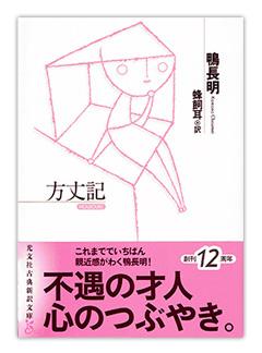 img_atogaki284-03.jpg