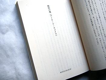 img_atogaki288-08.jpg
