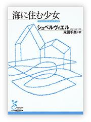 img_jimaku-higa03_07.jpg