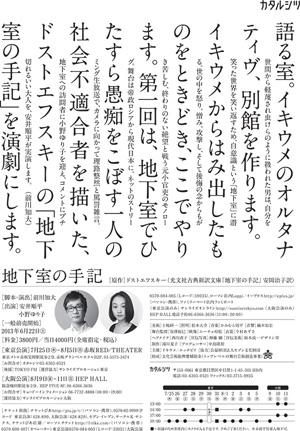 img_chikashitsunosyuki300.jpg
