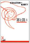 cover85-01.jpg