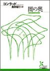 cover91.jpg