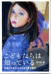 cover_kodomo.jpg