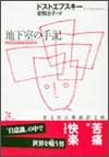 cover28_100.jpg