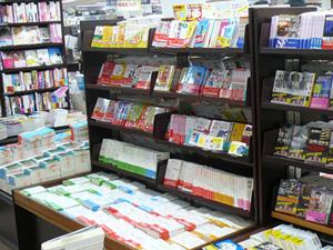 p_kinokuniya-shibuya02.jpg