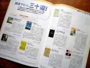 waseda_p1020530_2.jpg