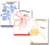 blog_100909.jpg