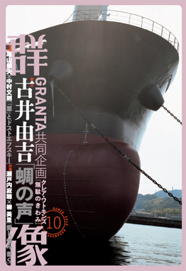 img_gunzo1010.jpg