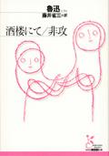 cover115.jpg