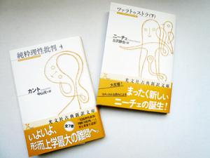 img_cover20110112.jpg