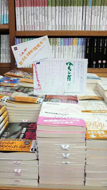img_kinokuniya201106-03.jpg