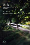 cover_matunaga_201107.jpg