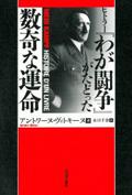 cover_nagata_201107.jpg