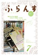 cover_france_201107.jpg