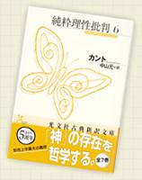 cover133_shinkotenza.jpg