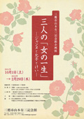 img_yamamotoyuzo01.jpg