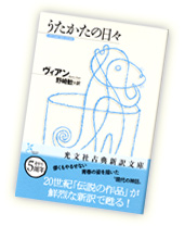 cover132_shinkotenza.jpg