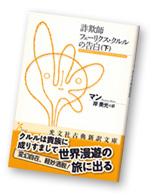 cover135_shinkotenza.jpg