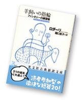 cover136_shinkotenza.jpg