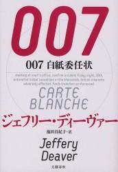cover_007_ikedamakiko.jpg