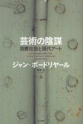 cover_tukahara_20111110.jpg