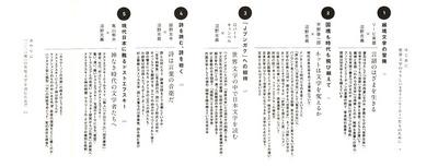 mokuji_sekai01.jpg