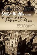 cover_tinker_murakami.jpg