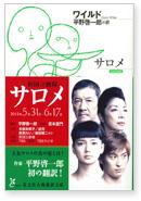 cover146_02.jpg