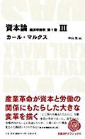 cover_nakayama-gen_201205.jpg