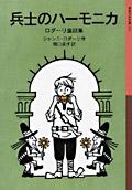 cover_sekiguchi-eiko_201205.jpg