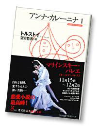 cover58_mariinsky01.jpg