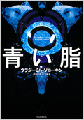 cover_mochizuki_201210.jpg